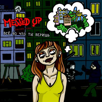 Cover: Messed Up - Everything you believe in LP